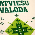 Латвиец: латышский выучу, как только он перестанет быть дубиной против русских