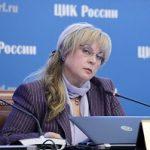 За рубежом досрочно проголосовали более двух тысяч россиян