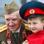 Президент назвал главными чертами россиян патриотизм, любовь к семье и Родине