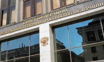 Видеоконференция с соотечественниками по поправкам в Конституцию РФ состоится 18 июня