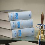 Рийгикогу предложил улучшить преподавание эстонского языка