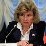 Татьяна Москалькова указала на дискриминацию русскоязычных в Прибалтике в период пандемии