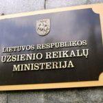 Встреча послов Литвы в этом году пройдет в удаленном режиме