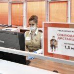 """Центры услуг для бизнеса в офисах """"Мои документы"""" возобновили работу"""