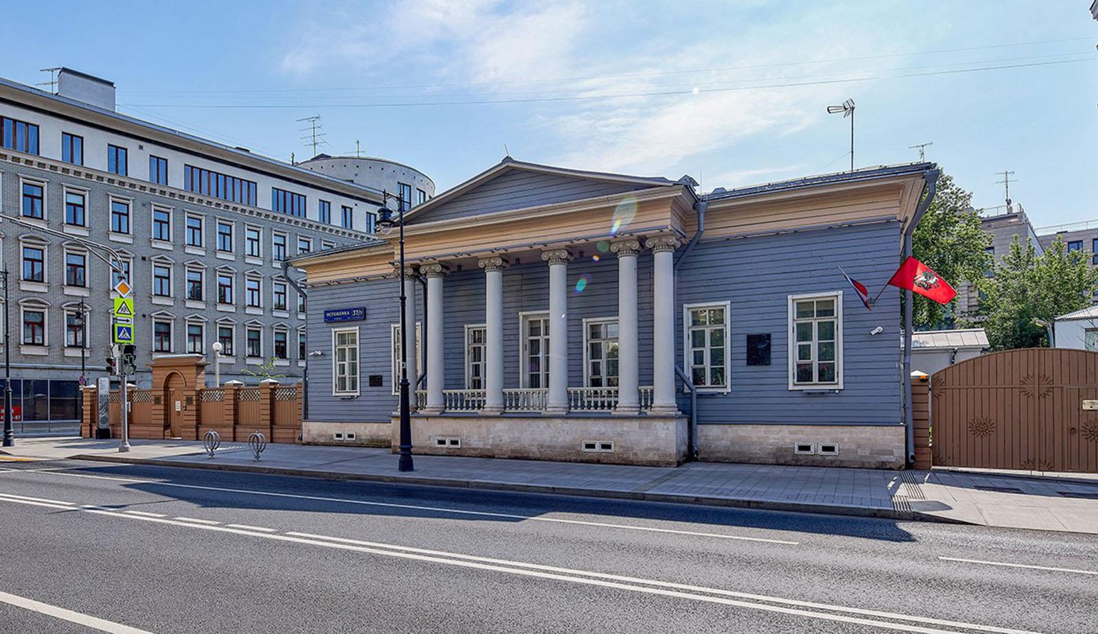 Деревянные дома Москвы