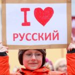 Венецианская комиссия рекомендовала Латвии сохранить русскоязычное обучение для частных школ