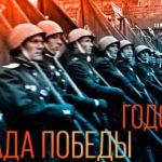 Онлайн-кинофестиваль к 75-летию Победы завершился в Казахстане