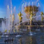 Гид по фонтанам подготовили для посетителей ВДНХ