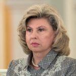 Татьяна Москалькова попросила омбудсмена Ломбардии защитить права россиянки Галаховой