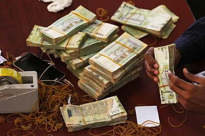 Напечатанные в России деньги украли в Йемене