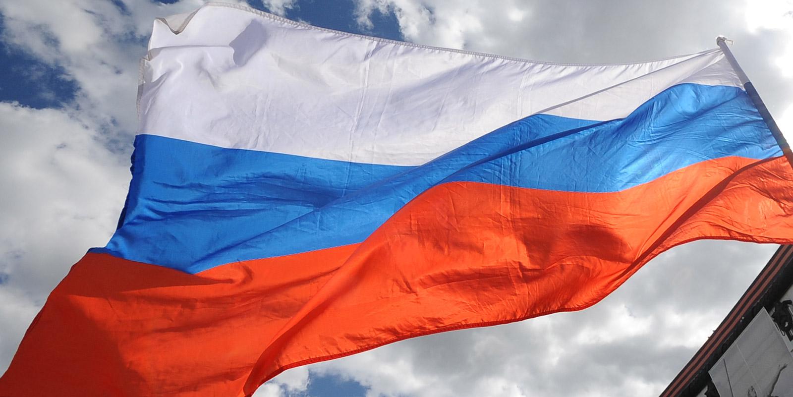 От пейзажей Северного Урала и Океании до космических полетов: как провести День России дома