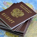 Посольство РФ информирует о новом порядке упрощённого получения гражданства России