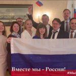 Посольство РФ в Эстонии опубликовало приветствие по случаю Дня России