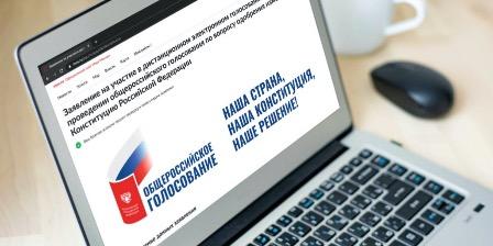 Российские граждане из ДНР и ЛНР проголосуют по поправкам в Конституцию