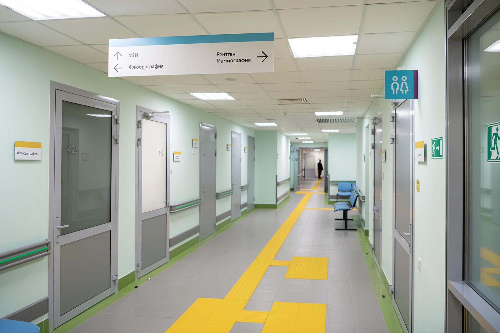 Столичные больницы начнут работать в обычном режиме через две-три недели