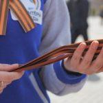 В Латвии введут запрет на использование георгиевских ленточек
