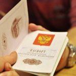 Родителям и детям россиян станет проще получить гражданство РФ