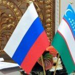 Дни духовной культуры России пройдут в текущем году в Узбекистане