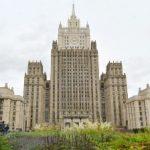 МИД РФ: порядка сотни граждан РФ находятся в тюрьмах США