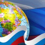 Россия будет обучать специалистов для сельского хозяйства Африки