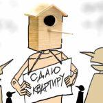 Литва: за каждую сданную квартиру – отдельный налог