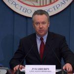 Постпред России надеется на прекращение языковой дискриминации на Украине при участии ОБСЕ