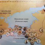Эксперты из нескольких стран приняли участие в онлайн-форуме «Античное наследие России»