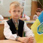 Украинские школы с сентября начнут обучение на госязыке