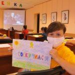 В Киеве начала свою работу летняя школа русского языка
