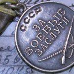 Поисковики из Латвии разыскивают родственников фронтовика