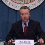 Лукашевич призвал остановить языковую дискриминацию на Украине