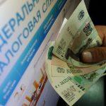 Для жителей Подмосковья временно отменят транспортный налог