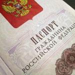Владимир Путин поручил оптимизировать процесс получения российского гражданства