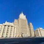 В МИД РФ надеются на скорую стабилизацию обстановки в Белоруссии