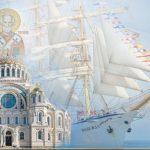Выставка о российском флоте «Аристократы морей» открывается в Кронштадте