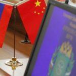 Представители вузов и школ России и Китая обсудили образовательный обмен и сотрудничество