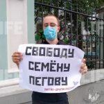 Посол заявил об освобождении трех российских журналистов в Белоруссии