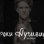 Фильм RT «Уроки Аушвица» выиграл международную премию
