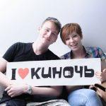 Акция «Ночь кино» пройдёт более чем в 60 регионах России