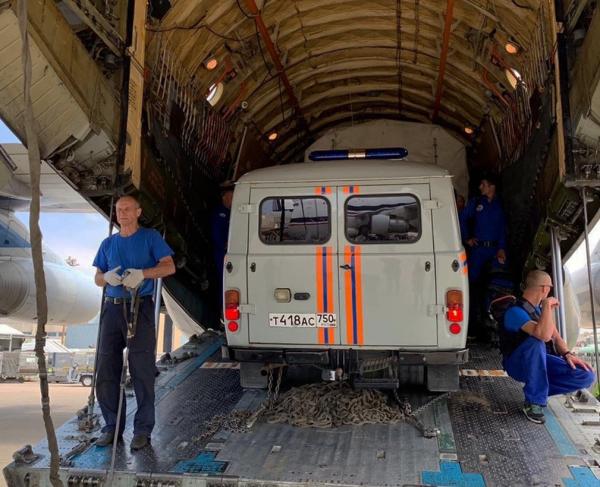 Россия готова оказать Бейруту гуманитарную помощь