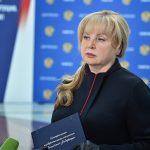 Центризбирком не собирается отправлять наблюдателей на выборы главы Белоруссии