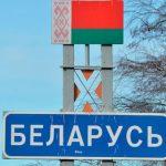 «Присмотритесь к собственной стране». МИД РФ призвал Эстонию не вмешиваться в дела Белоруссии