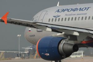«Аэрофлот» до 1 сентября не возобновит рейсы из Таллина в Москву