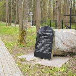 В Калининградской области установили захоронения более двухсот русских солдат Первой мировой войны