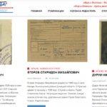 В Греции стартует проект «Солдаты Победы» о героях Великой Отечественной войны