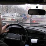 Что скрывается за фразой «Пустой руль в автомобиле»