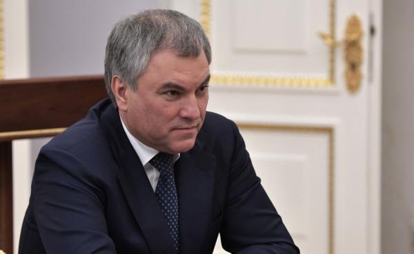 Вячеслав Володин: Союзное государство отвечает интересам народов России и Белоруссии