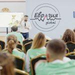 В рамках «Евразия Global» пройдут тематические площадки Сообщества молодых соотечественников