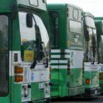 Исследование: стоимость проезда в общественном транспорте в крупных городах мира