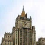 В МИД РФ призвали Вашингтон не вмешиваться в дела Белоруссии